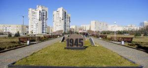 Доставка цветов Южноукраинск