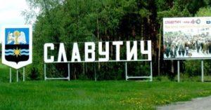 Доставка цветов Славутич