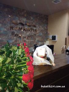 доставка квітів в Україні