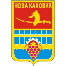 Магазин цветов в Новой Каховке
